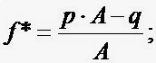 Формула Келли в сокращенном виде